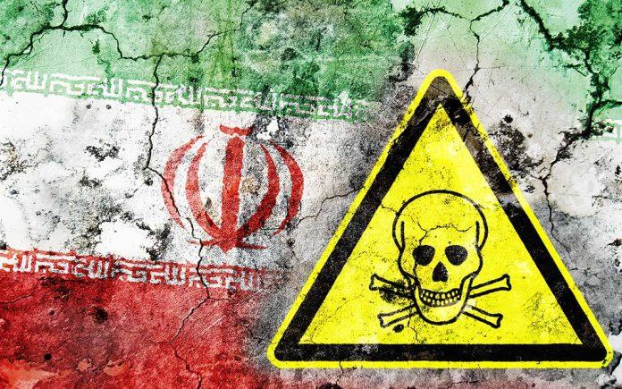 Iran Asks Watchdog Not to Publish